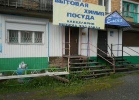 - фото. Купить трехкомнатную квартиру без посредников, Хакасия, Советская улица - фото.