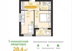 От хозяина - фото. Купить однокомнатную квартиру от хозяина без посредников, Калининградская область, Калининградское шоссе, 24 - фото.