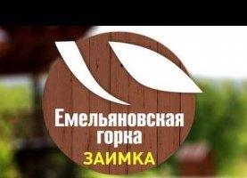 Снять - фото. Снять деревянный дом посуточно недорого, Красноярский край, улица Детского Счастья, 24 - фото.